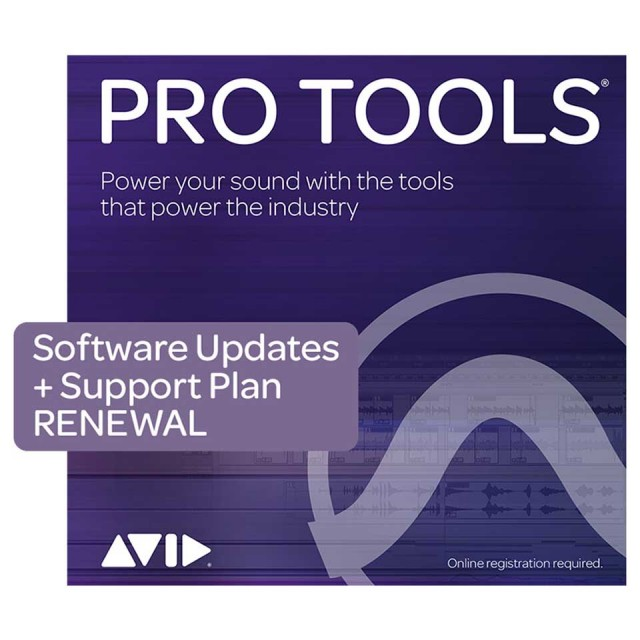 Avid/Pro Tools 1-Year Software Updates + Support Plan RENEWAL【更新版】【オンライン納品】