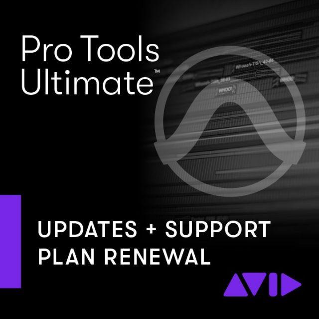 Avid/Pro Tools | Ultimate 1-Year Software Updates + Support Plan RENEWAL【更新版】【オンライン納品】【在庫あり】