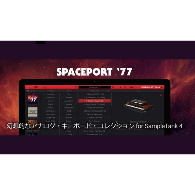 IK Multimedia/Spaceport 77【オンライン納品】