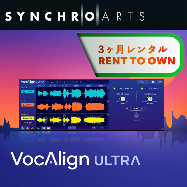 SynchroArts/VocAlign Ultra - 3 Months Rental, receive a full license on 4th Rental【オンライン納品】