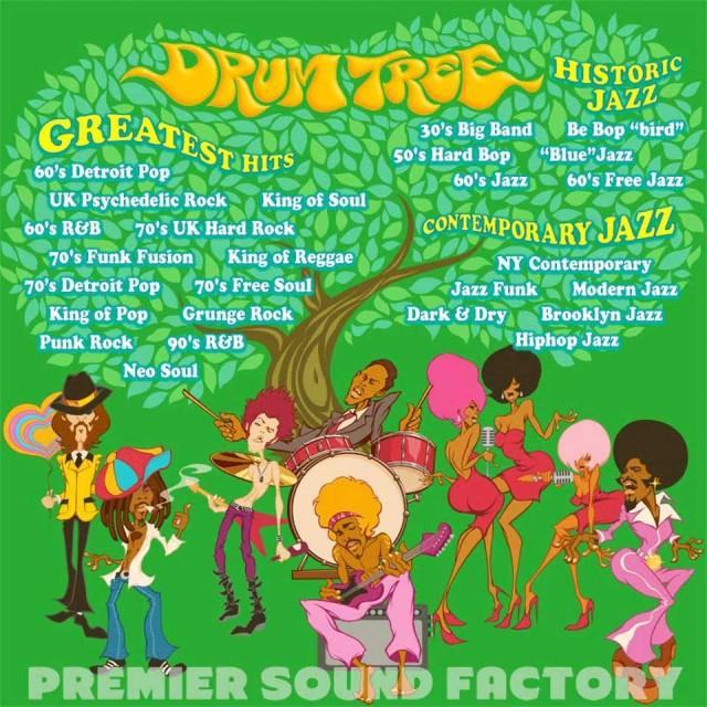 PREMIER SOUND FACTORY/DRUM TREE【数量限定特価キャンペーン】【在庫あり】【オンライン納品】【定番】