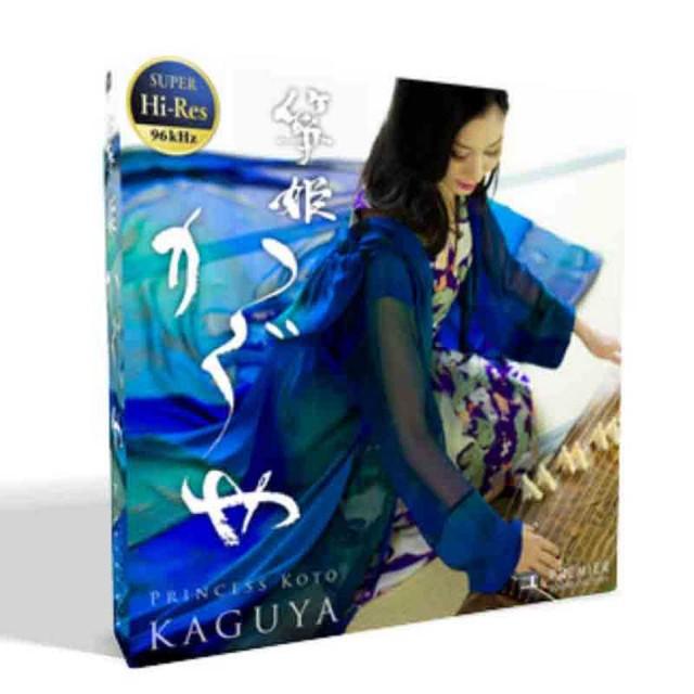 PREMIER SOUND FACTORY/箏姫かぐや【オンライン納品】【在庫あり】