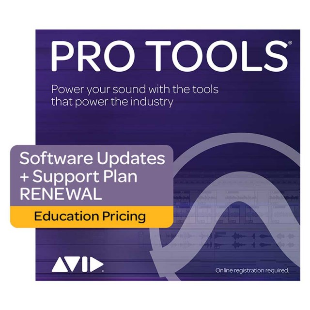 Avid/Pro Tools 1-Year Software Updates + Support Plan RENEWAL -- Education Pricing【アカデミック】【更新版】【オンライン納品】