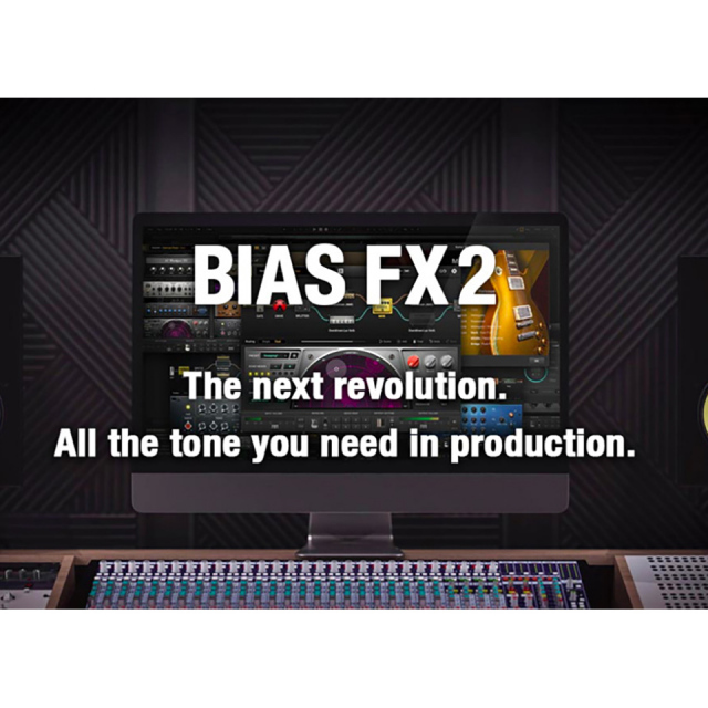 Positive Grid/Upgrade From BIAS FX 2 Professional to BIAS FX 2 Elite【オンライン納品】