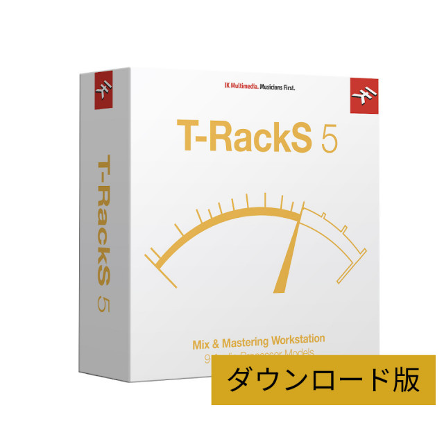 IK Multimedia/T-Racks 5 Deluxe【オンライン納品】