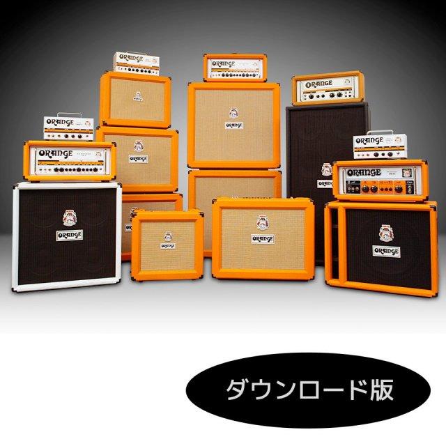 IK Multimedia/AmpliTube Orange【ダウンロード版】【オンライン納品】