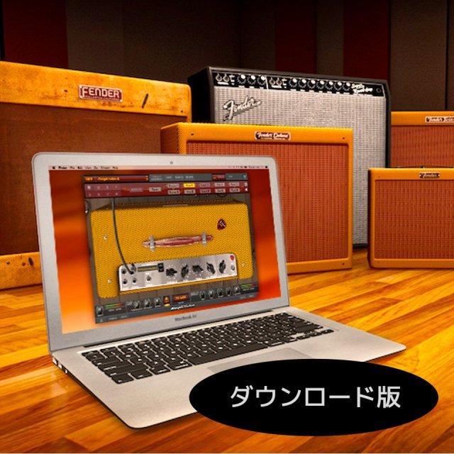 IK Multimedia/Fender Collection 2 for AmpliTube 【ダウンロード版】【オンライン納品】