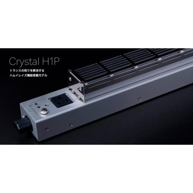 KOJO TECHNOLOGY/Crystal H1P