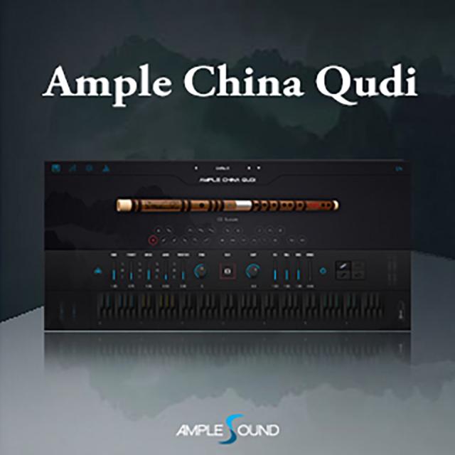 AMPLE SOUND/AMPLE CHINA QUDI【~4/27 期間限定特価キャンペーン】【オンライン納品】【在庫あり】
