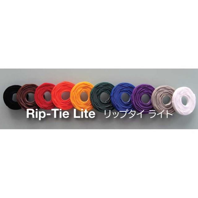 RIP-TIE/Rip-Tie Lite 12.7mm x 127mm Yellow