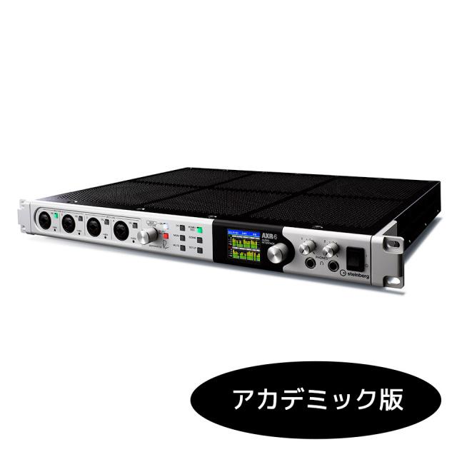 Steinberg/AXR4T【アカデミック版】