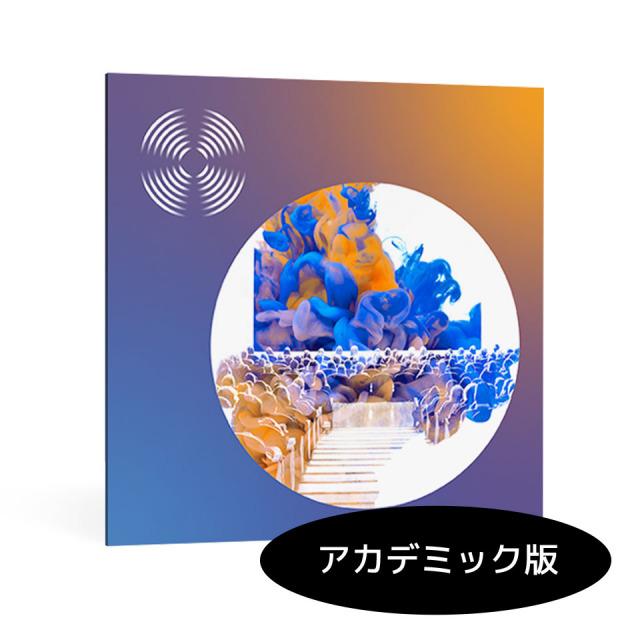 iZotope/RX 7 Standard EDU【アカデミック版】【オンライン納品】