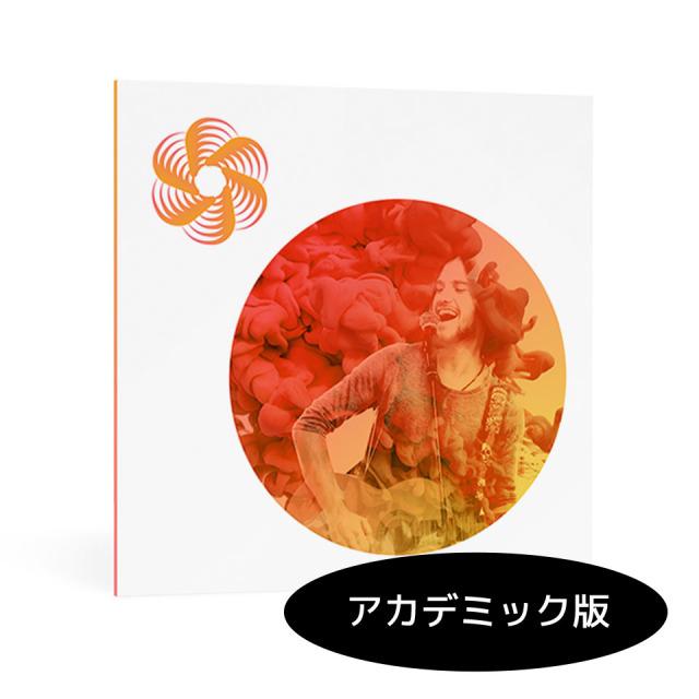 iZotope/Nectar Elements EDU【アカデミック版】【オンライン納品】