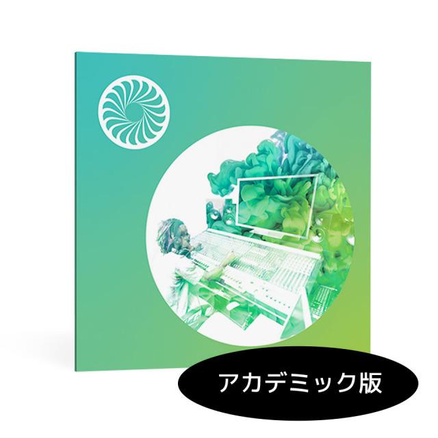 iZotope/Insight 2 EDU【アカデミック版】【オンライン納品】