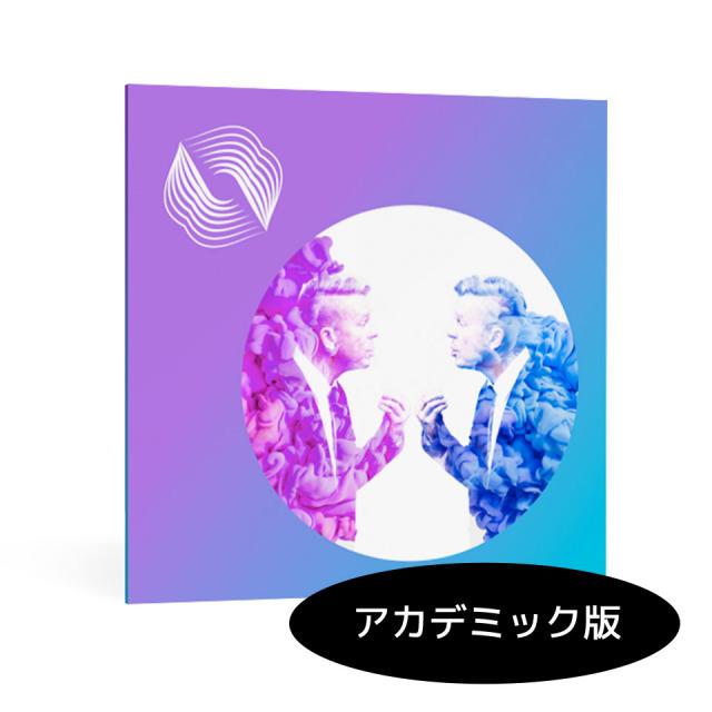 iZotope/Dialogue Match EDU【アカデミック版】【オンライン納品】