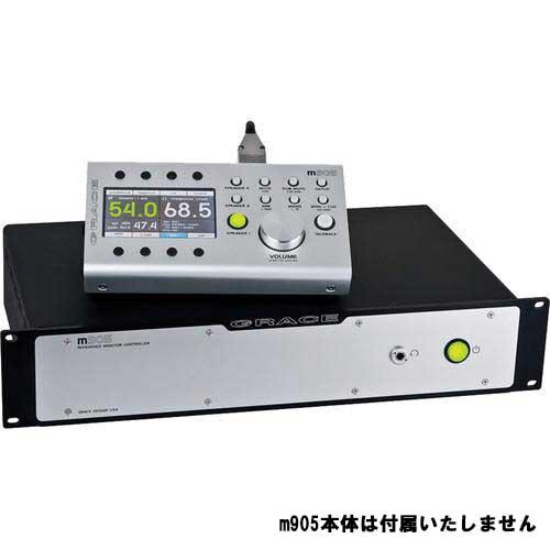 GRACE design/m905 DAC upgrade kit
