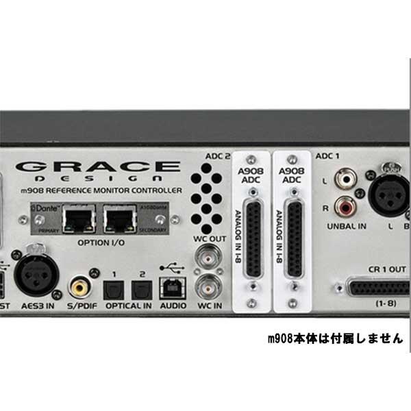 GRACE design/m908 AD Option