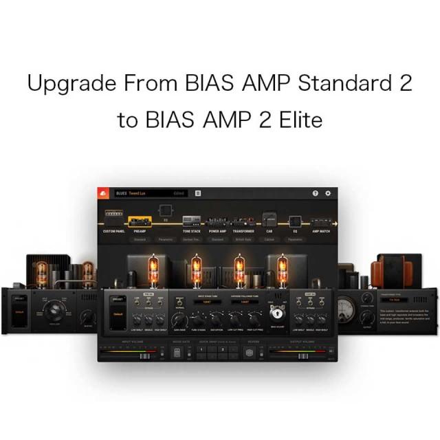 Positive grid/Upgrade From BIAS AMP Standard 2 to BIAS AMP 2 Elite【オンライン納品】