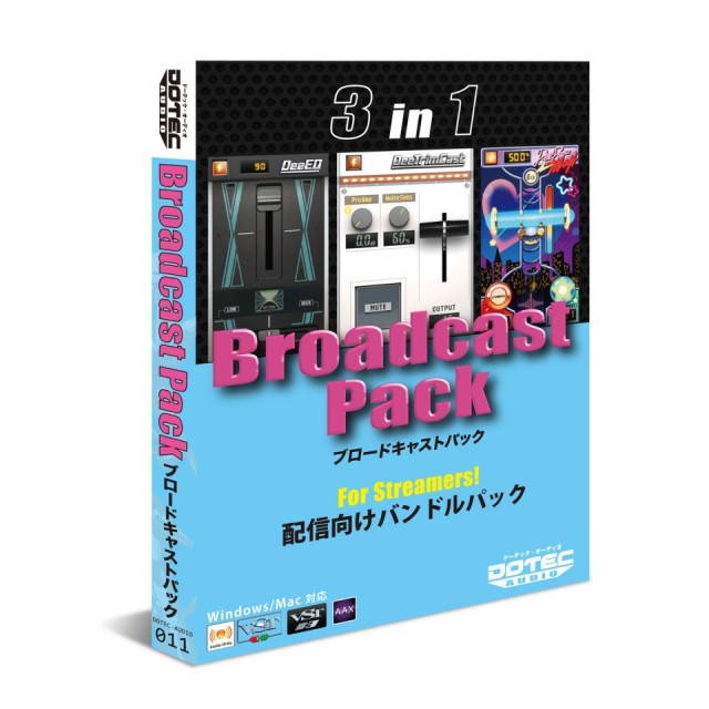 DOTEC-AUDIO/Broadcast Pack【オンライン納品】