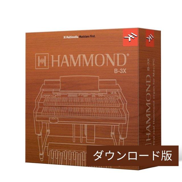IK Multimedia/Hammond B-3X【ダウンロード版】【オンライン納品】