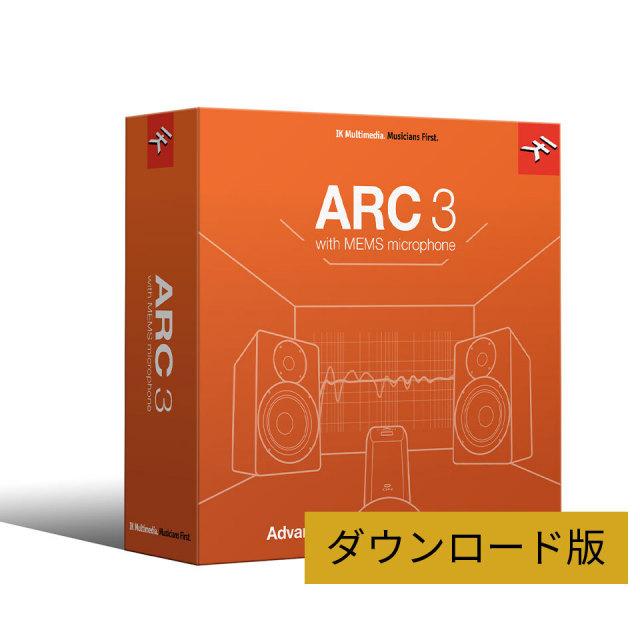 IK Multimedia/ARC System 3【ダウンロード版】