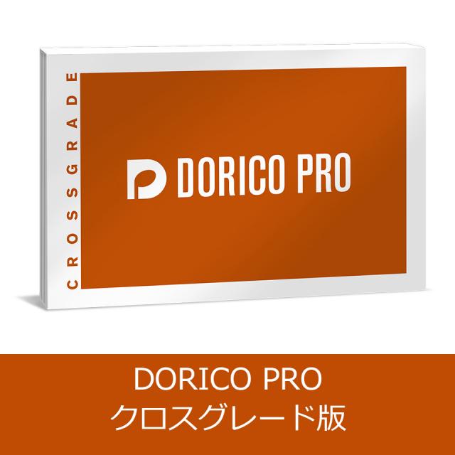Steinberg/DORICO PRO CG /R