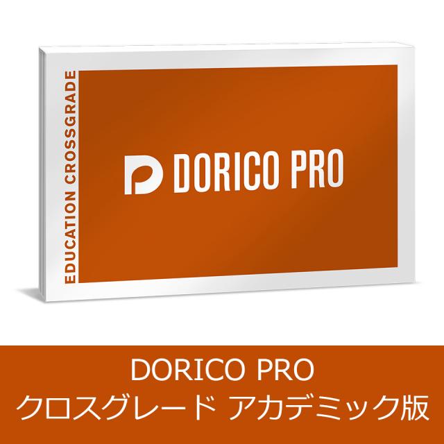 Steinberg/DORICO PRO CG /E