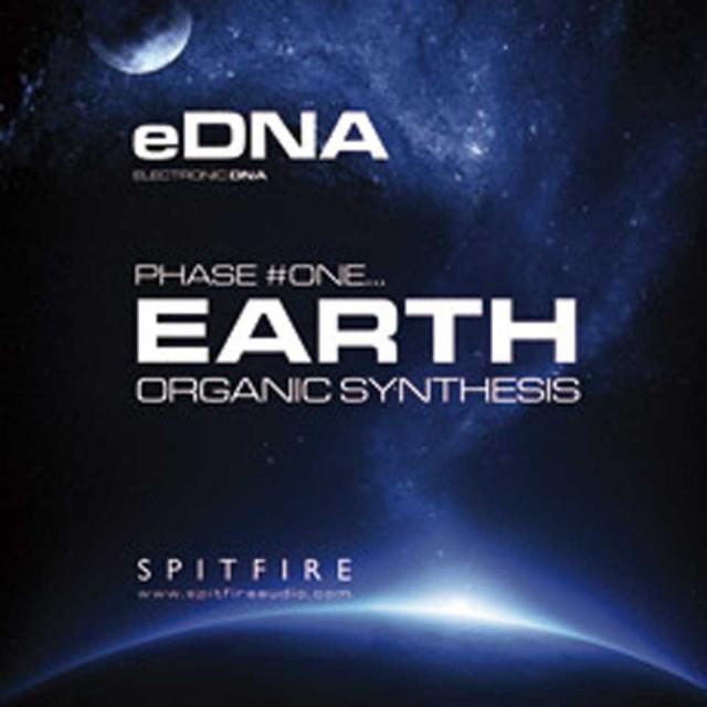 SPITFIRE AUDIO/EDNA01 EARTH【オンライン納品】【在庫あり】