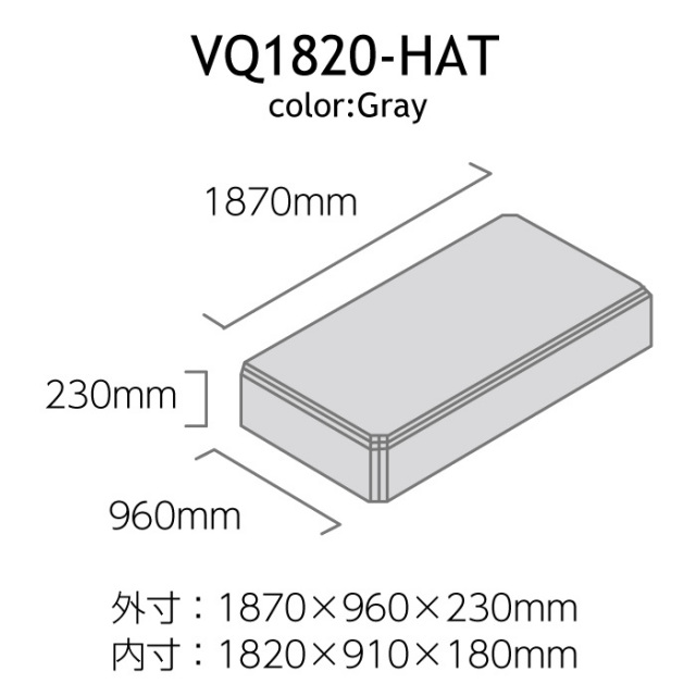 Very-Q/VQ1820-HAT(天井ユニット)