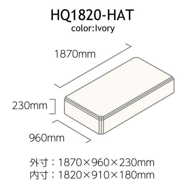Very-Q/HQ1820-HAT(天井ユニット)