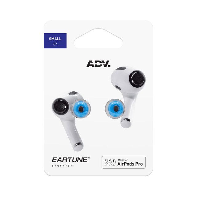 ADV./EARTUNE FIDELITY UF-A Blue S 1ペア【ネコポス発送】【在庫あり】