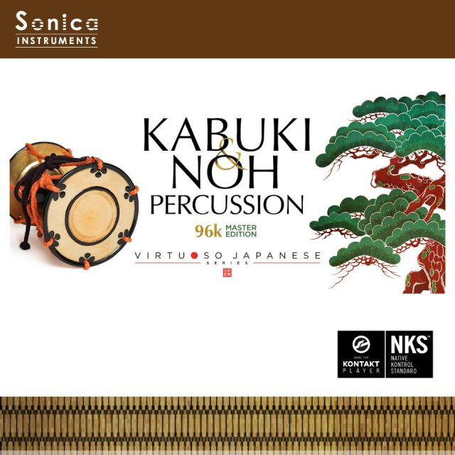 SONICA INSTRUMENTS/KABUKI & NOH PERCUSSION 96k MASTER EDITION (Box)