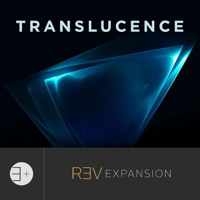 OUTPUT/TRANSLUCENCE - REV EXPANSION【~5/16 期間限定特価キャンペーン】【オンライン納品】【在庫あり】