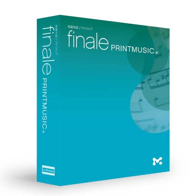 Make Music/PrintMusic Windows