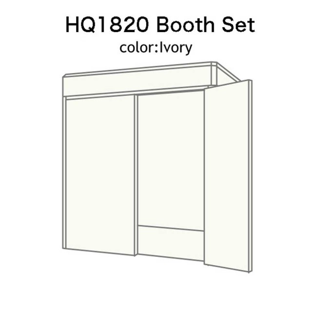 Very-Q/HQ1820 Booth Set【受注生産】