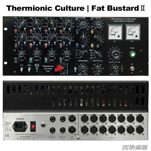 Thermionic Culture/Fat Bustard 2【お取り寄せ】