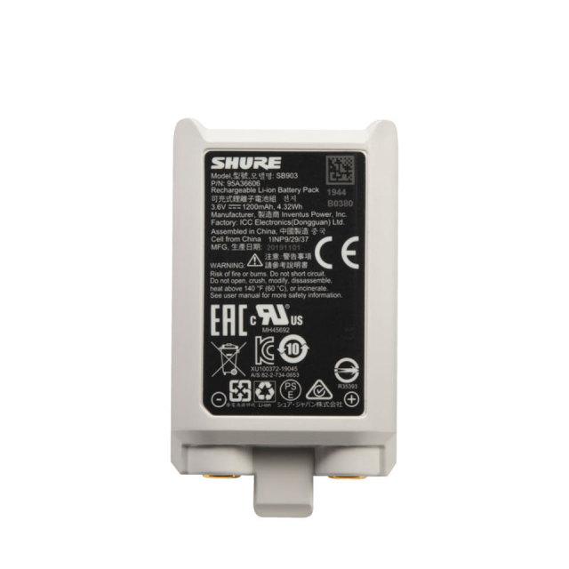 SHURE/SB903【SLX-D専用リチウムイオン電池】