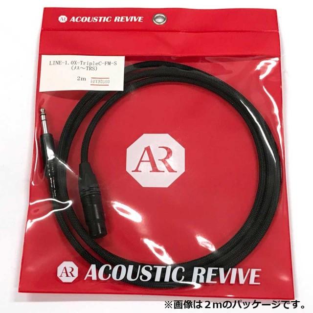 ACOUSTIC REVIVE/LINE-1.0X TripleC-FM-S 3m(XLRF-TRS)【受注生産】