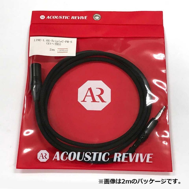 ACOUSTIC REVIVE/LINE-1.0X TripleC-FM-S 3m(XLRM-TRS)【受注生産】