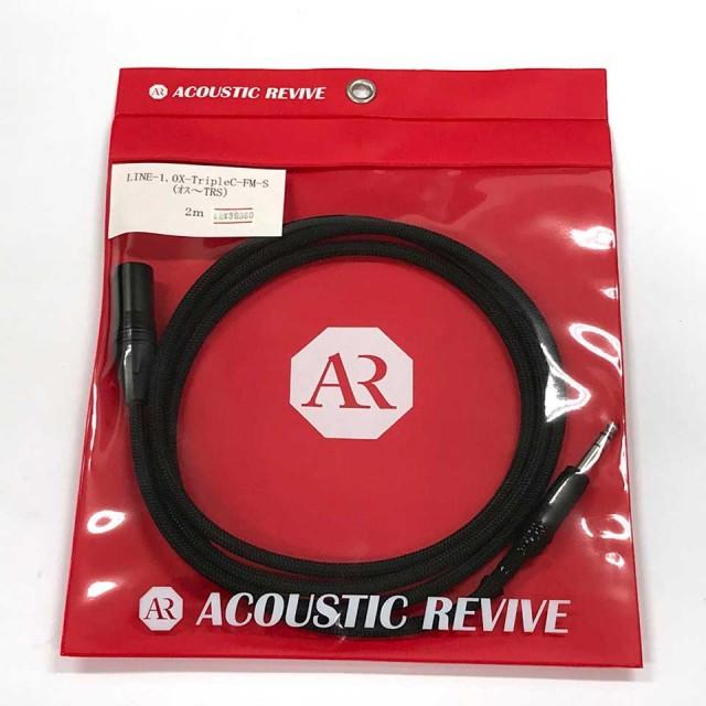 ACOUSTIC REVIVE/LINE-1.0X TripleC-FM-S 2m(XLRM-TRS)【在庫あり】