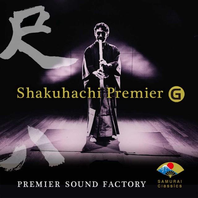 PREMIER SOUND FACTORY/Shakuhachi Premier G【オンライン納品】【在庫あり】