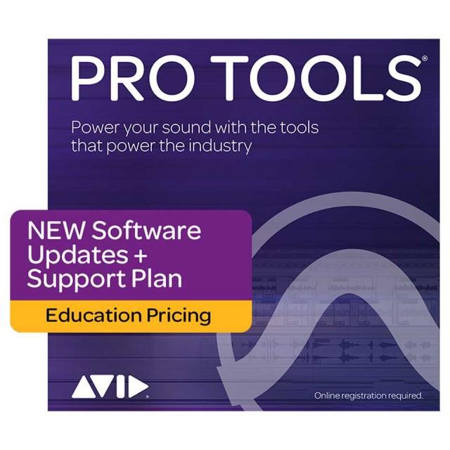 Avid/Pro Tools 1-Year Software Updates + Support Plan NEW【アカデミック】【再加入版】【オンライン納品】