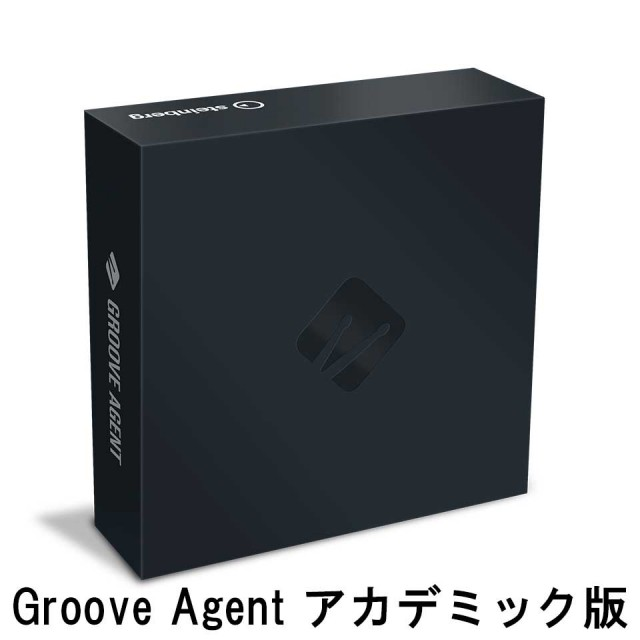 Steinberg/Groove Agent/E