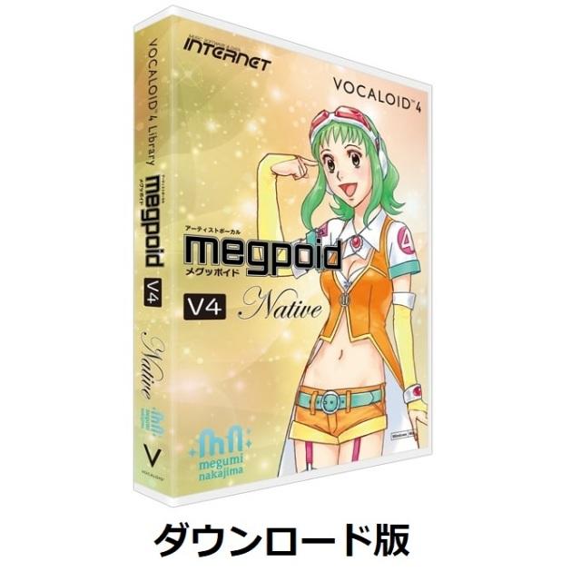 INTERNET/VOCALOID4 Library Megpoid V4 Native【ダウンロード版】【期間限定特価キャンペーン】【オンライン納品】【在庫あり】