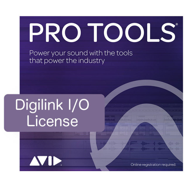 Avid/Pro Tools | DigiLink I/O License【オンライン納品】
