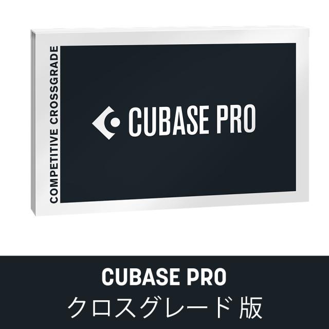 Steinberg/Cubase Pro /CPCG