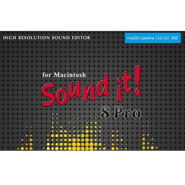 INTERNET/Sound it! 8 Pro for Macintosh【期間限定特価キャンペーン】【オンライン納品】【在庫あり】