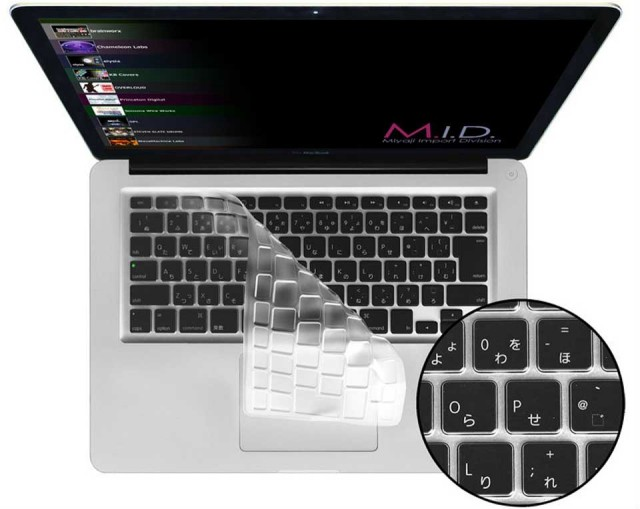 KB Covers Clearskin Apple MacBook / MacBookPro / MacBookAir(11インチ非対応) US配列|KBカバー キーボードカバー【Clearskin-M-US】