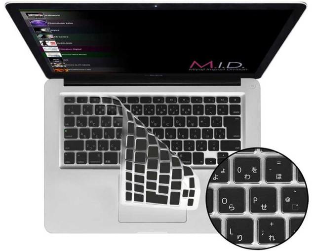 KB Covers Checker board design キーボードカバー MacBook Pro/MacBook Air用【パッケージダメージ特価】【JIS配列】