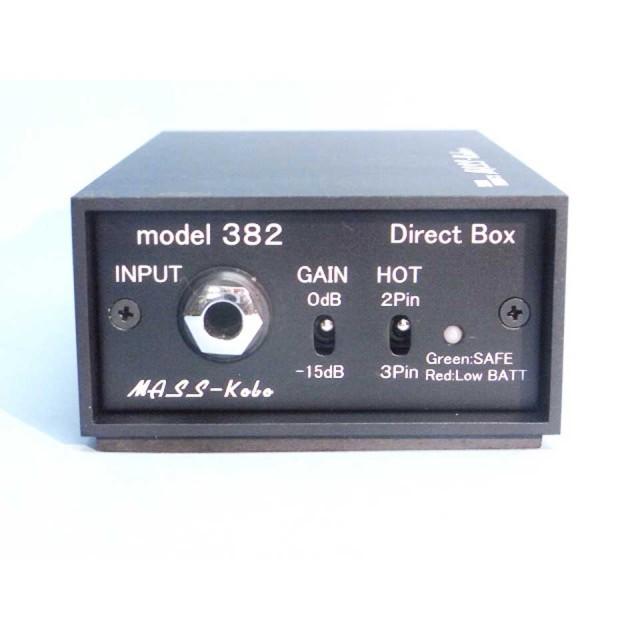 MASS-KOBO/model382【受注生産品】